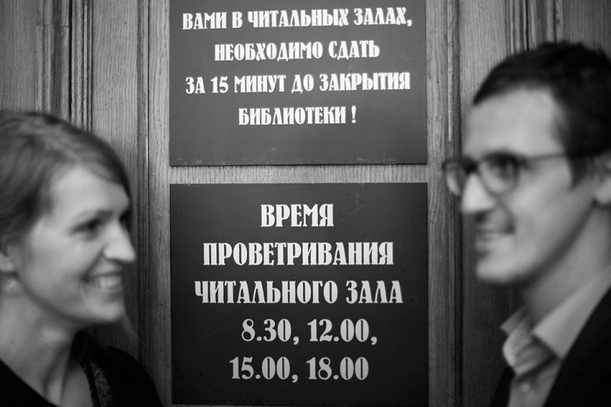 SOUND UP + Russian State Library